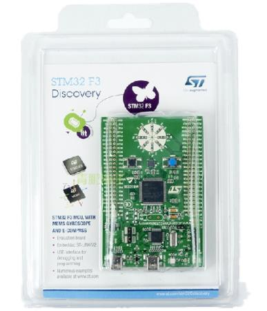 STM32F3 DISCOVERY development board